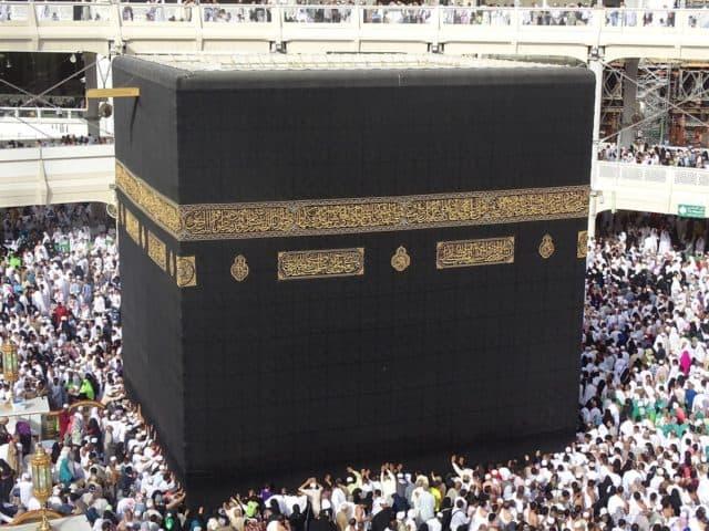 Rêver de la Mecque et son interprétation: