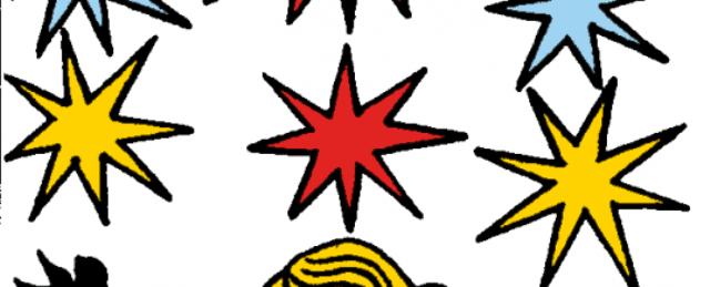 Rêver de la carte de l'étoile et son interprétation: