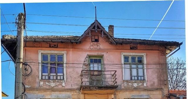Que signifie un rêve de vieille maison ?