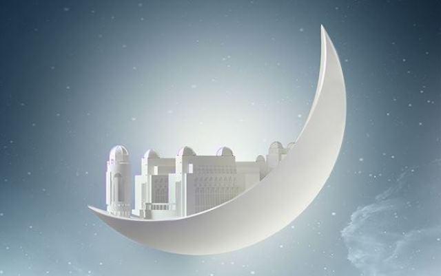 Que signifie rêver de ramadan ?